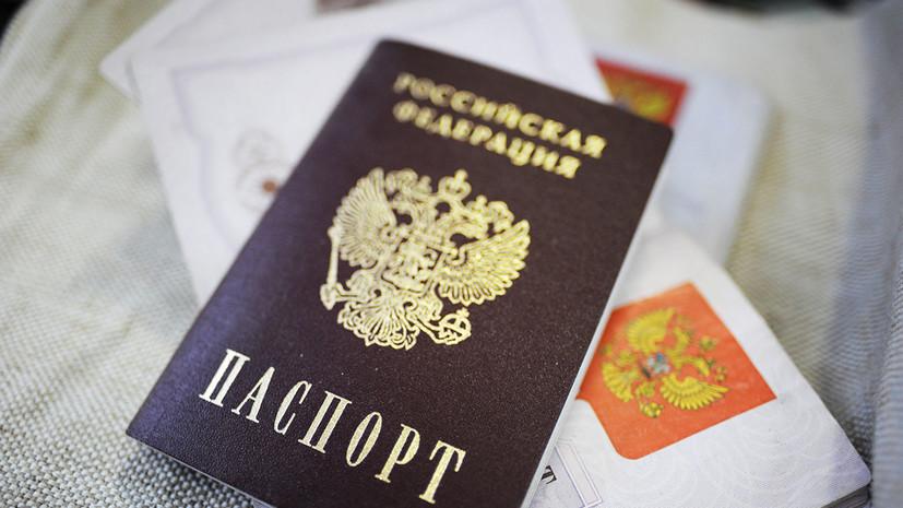 «Коммерсантъ» узнал об утечке личных данных 900 тысяч россиян