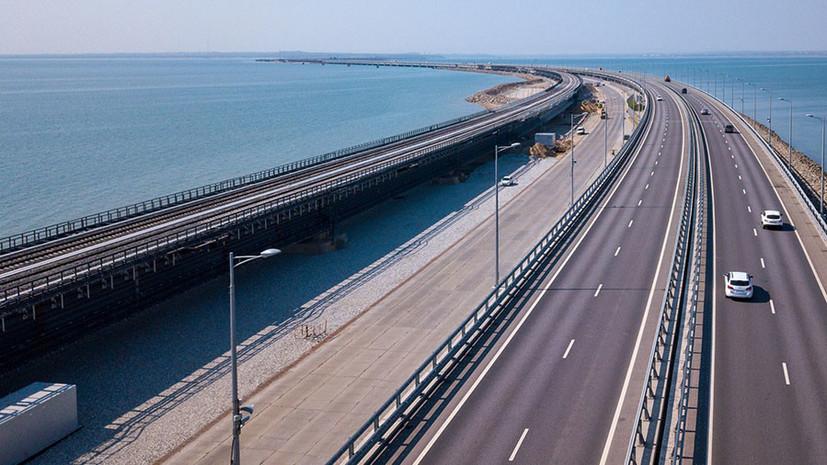 «Важный элемент инфраструктуры»: названа дата начала движения поездов по Крымскому мосту