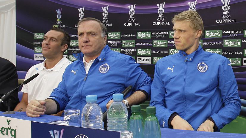 Смертельно больной экс-футболист «Зенита» объявил о своём «последнем вечере»