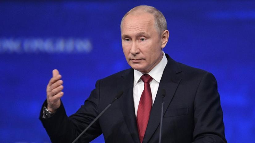 Путин призвал мировое сообщество искать альтернативы конфронтации