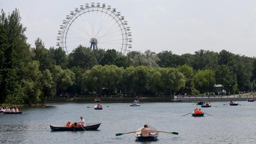 В Москве 11 июня объявлен «жёлтый» уровень погодной опасности