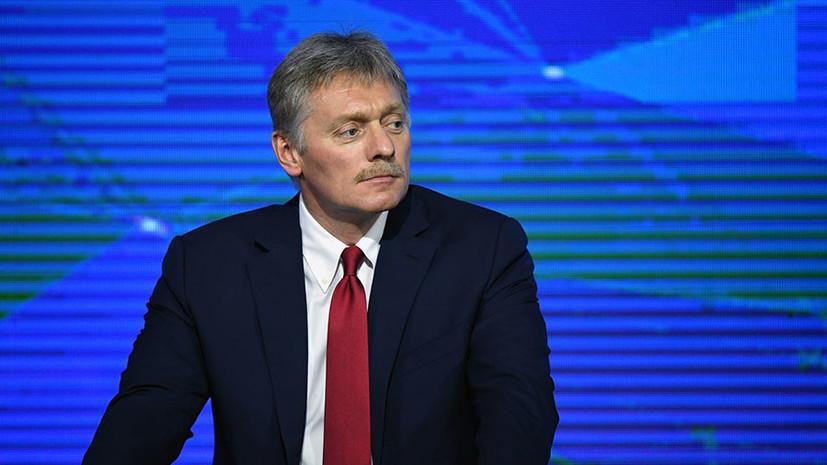Кремль высказался по поводу поправки МВД по делу журналиста Голунова