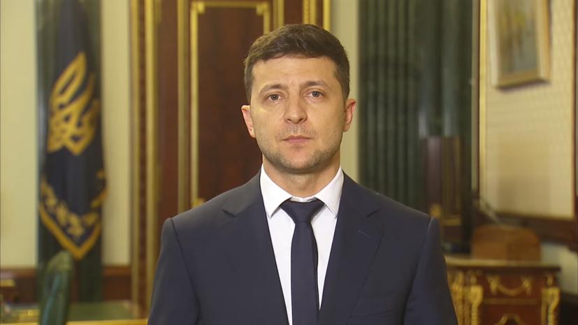 СМИ сообщили о планах Зеленского уволить 13 губернаторов