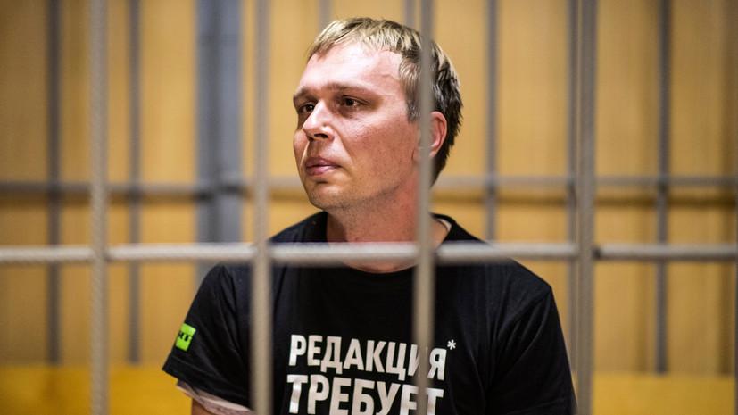 Москалькова проинформировала Путина о деле журналиста Голунова
