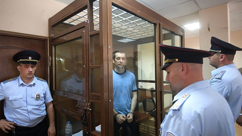 Суд оправдал Захарченко по ключевому обвинению