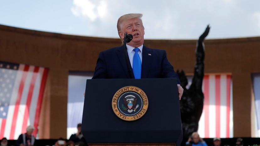 Трамп введёт пошлины для КНР при отказе Си Цзиньпина от участия в G20