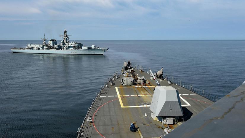 ВМФ России организовал контроль за учениями НАТО в Балтийском море