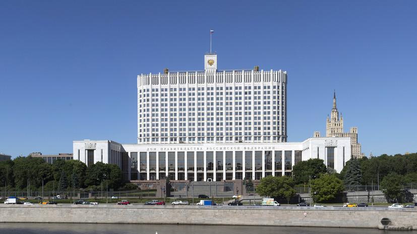 «Изменение подходов к назначению наказаний»: разработана концепция нового КоАП России