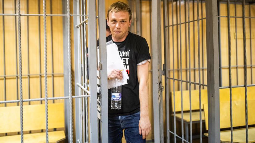 Адвокат: Генпрокуратура истребовала дело Голунова для проверки