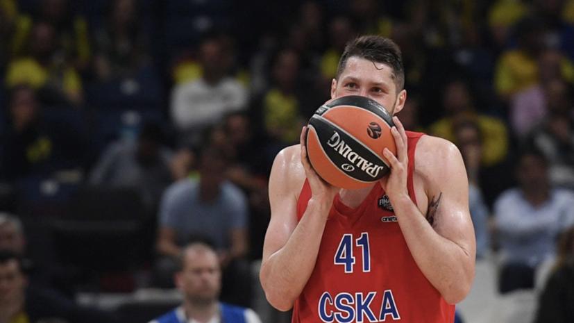 Баскетболист ЦСКА Курбанов назван самым ценным игроком плей-офф Единой лиги ВТБ
