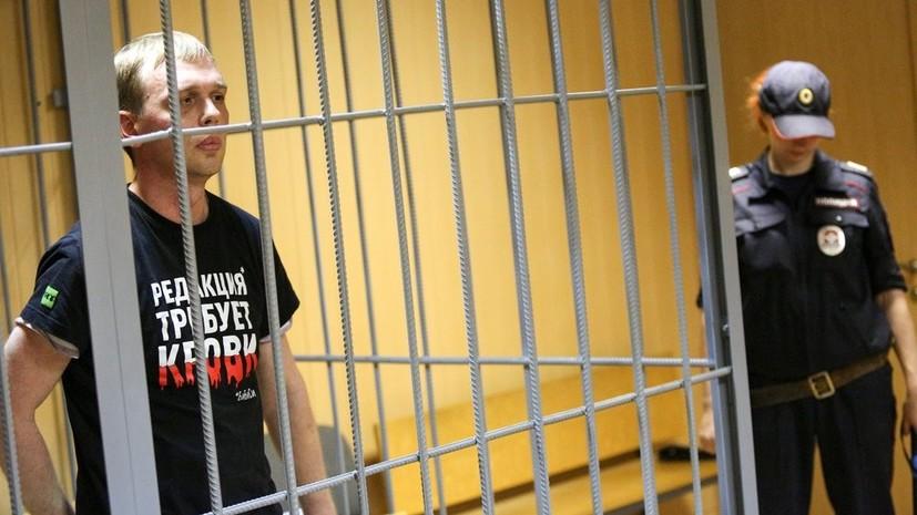 МВД опубликует итоги экспертизы образцов ДНК по делу Голунова