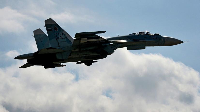Российский Су-27 был поднят для перехвата двух самолётов-разведчиков