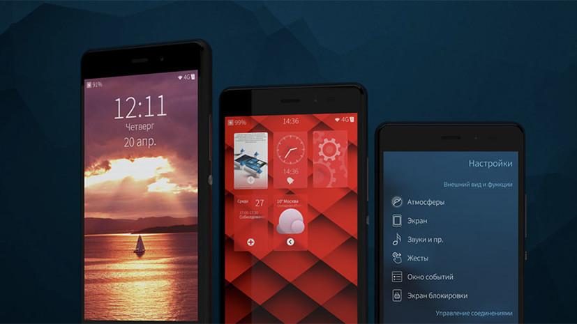 Điện thoại Huawei có thể dùng hệ điều hành của Nga