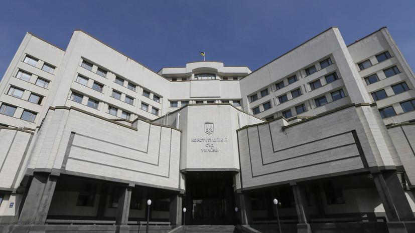 Полиции поступило сообщение о минировании Конституционного суда в Киеве