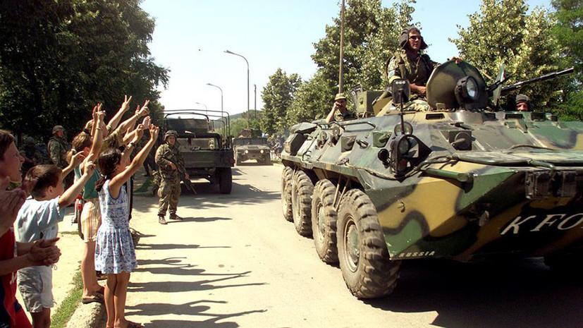 Бросок на Приштину: как российские десантники нарушили планы НАТО на Балканах