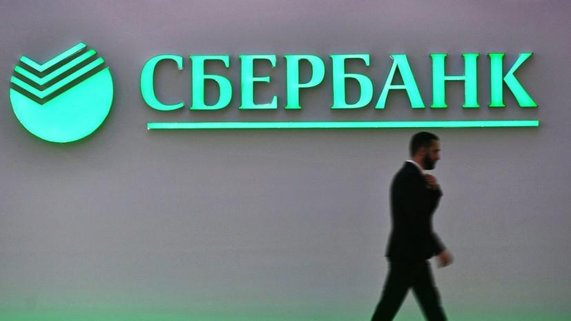 Сбербанк запустил сервис переводов для получения наличных в банкомате