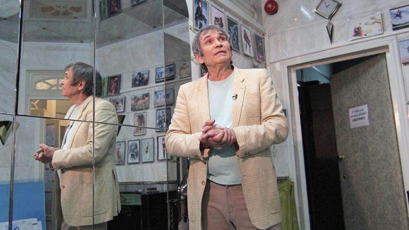 Бари Алибасов вышел из медикаментозного сна