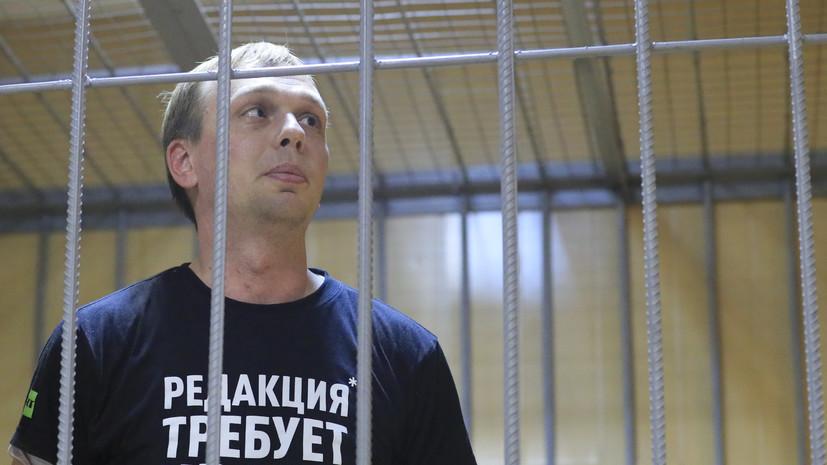 В Кремле заявили, что Путин в курсе ситуации с журналистом Голуновым