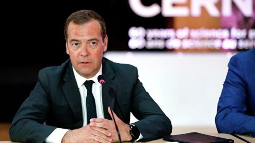 Медведев допустил переход на четырёхдневную рабочую неделю