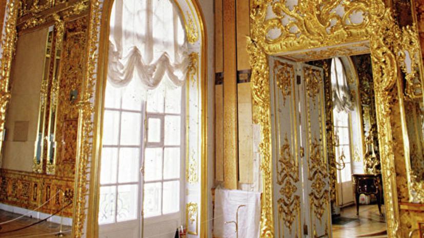 Эксперт оценила сообщения о возможном месторасположении Янтарной комнаты