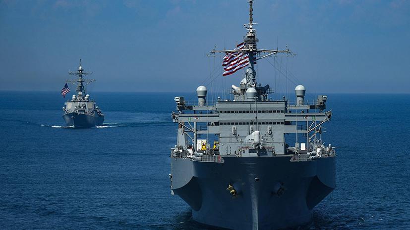 «Поле для провокаций»: зачем США стратегия противодействия России на Чёрном море