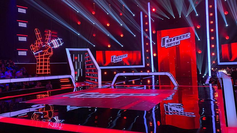 В Group-IB подтвердили данные о накрутке голосов на шоу «Голос. Дети»