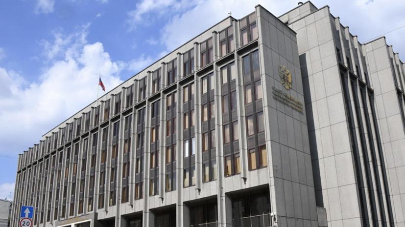 В Совфеде оценили требование Украины на слушаниях в Гааге по газу
