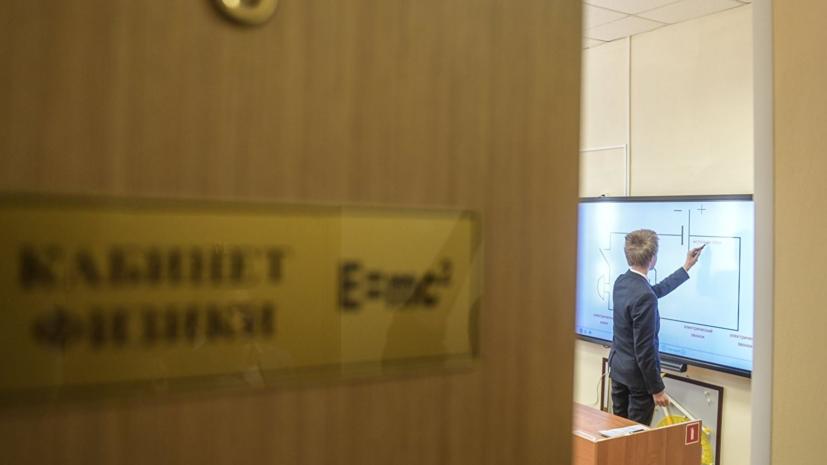 В Перми завели дело по факту фальсификации документов для поступления в гимназию