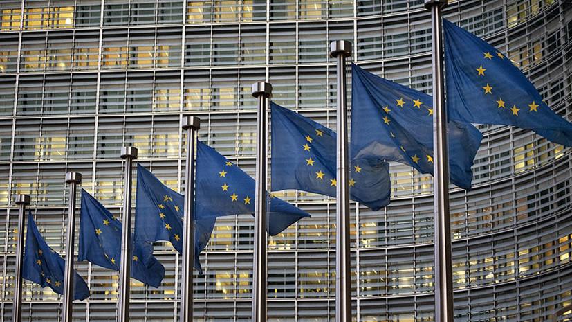 «На фоне внутреннего кризиса»: в Еврокомиссии призвали ЕС сплотиться перед угрозой «иностранного влияния»