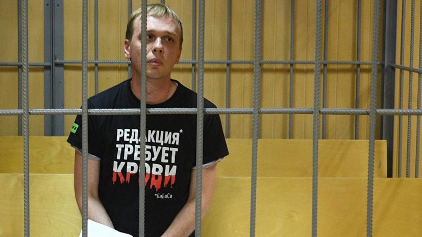 СК намерен выяснить все обстоятельства задержания Голунова