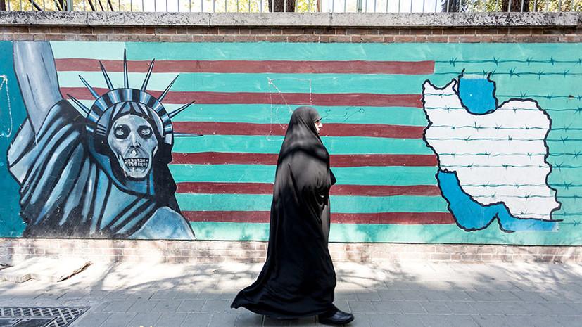 «Часть разрядки в отношениях»: помогут ли усилия международных посредников снизить напряжённость между США и Ираном