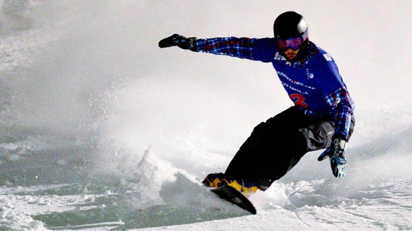 Федерация сноуборда США: не хотим спекулировать на переходе Уайлда