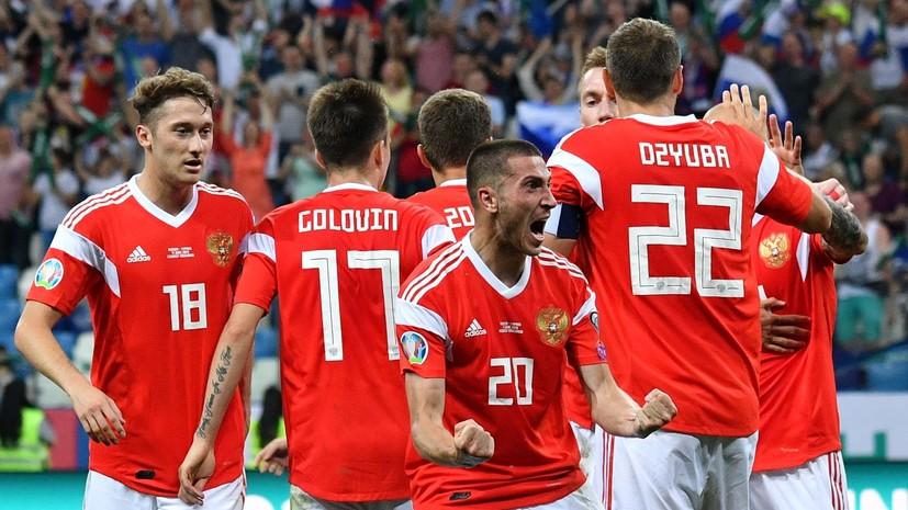 Сборная России открыла счёт в матче отбора Евро-2020 с Кипром