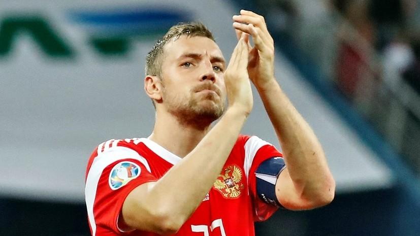 «Могли и пять забить»: что говорили футболисты сборной России после матча квалификации Евро-2020 с Кипром