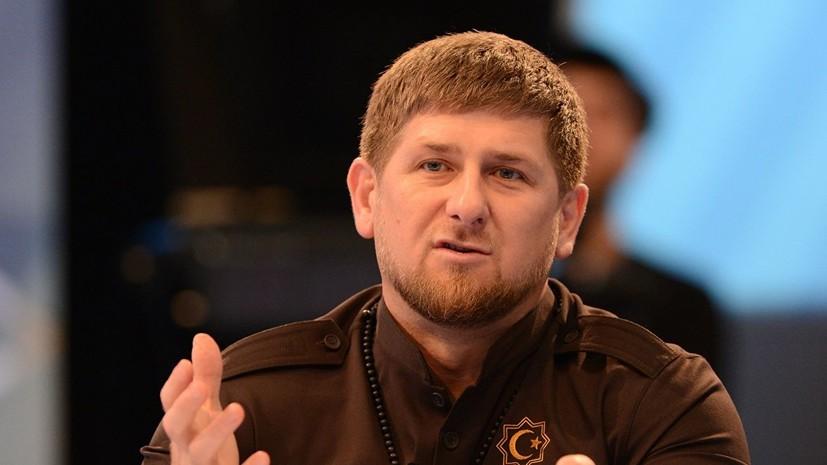Кадыров оценил ситуацию на границе Чечни с Дагестаном