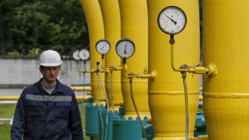 Эксперт оценил идею нового способа закупки Украиной российского газа