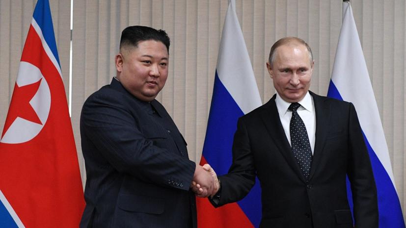 Ким Чен Ын поздравил Путина с Днём России