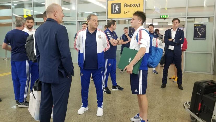 Сборная России по футболу вернулась в Москву
