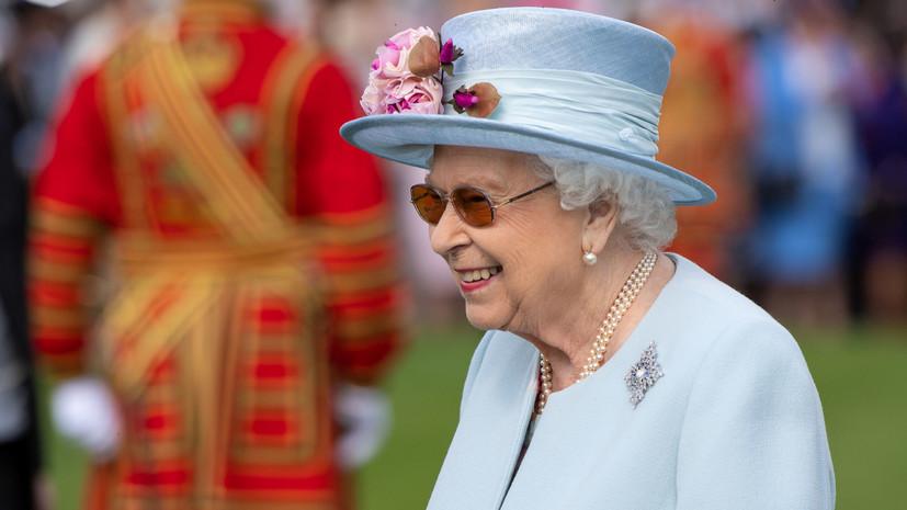 болезни поздравление королевы англии шуточное раньше