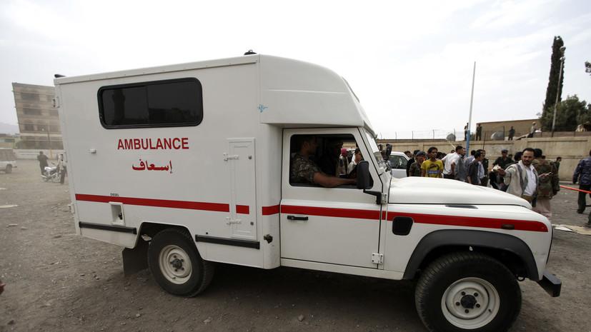 СМИ: В Саудовской Аравии 26 человек пострадали из-за обстрела аэропорта