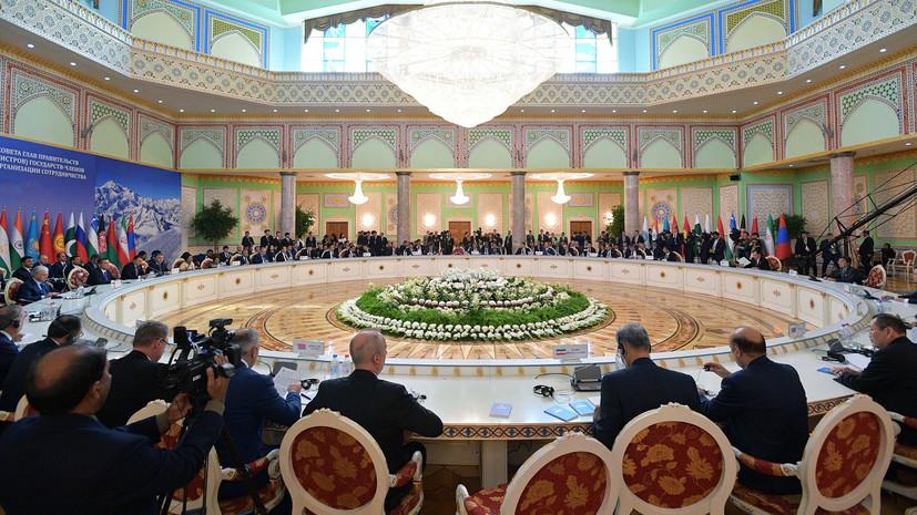 «Глобальная международная организация»: какие вопросы планируют обсудить участники саммита ШОС