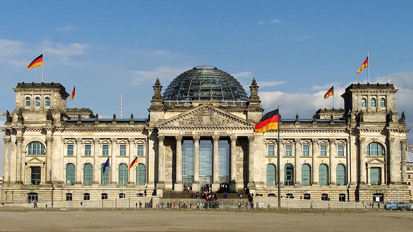 «Лучше других альтернатив»: в правящей партии Германии заявили о нацеленности на сотрудничество с Россией
