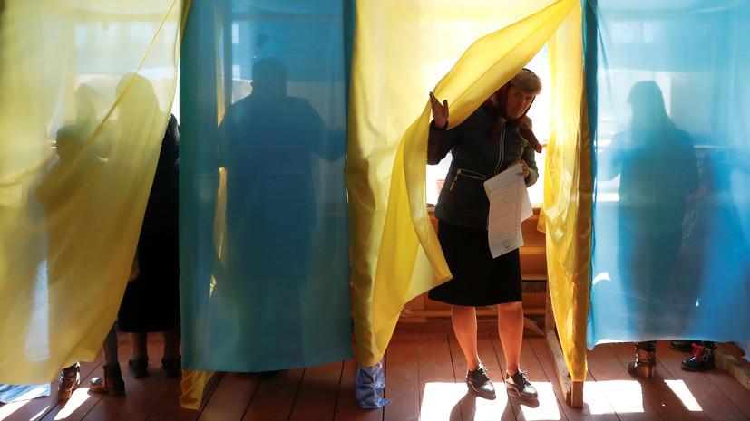 Вопрос коалиции: сможет ли партия Зеленского сохранить лидерство до выборов в Раду