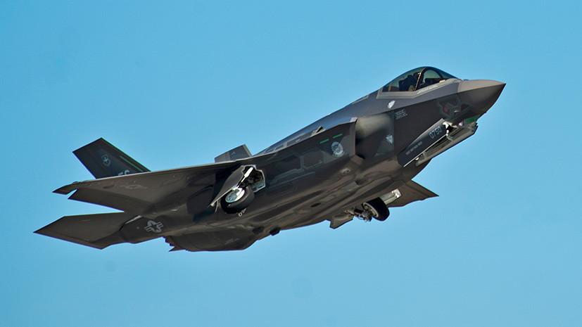 Трамп сообщил о планах Польши купить до 35 истребителей F-35