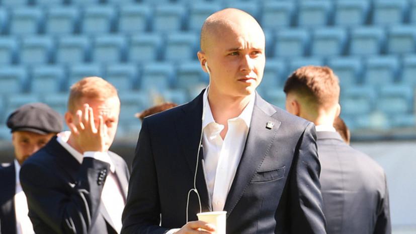 Хольмен покинул московское «Динамо»