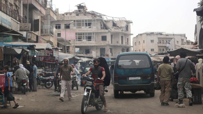В идлибской зоне деэскалации объявлен режим полного прекращения огня