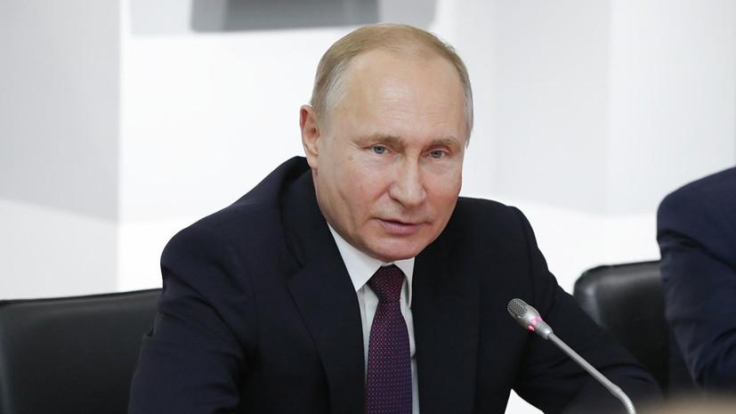 Путин надеется, что адаптация Зеленского пройдёт быстро