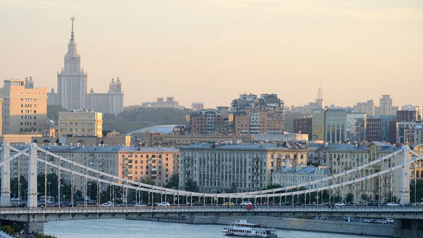 Синоптики опровергли информацию о похолодании до +1 °С в Москве