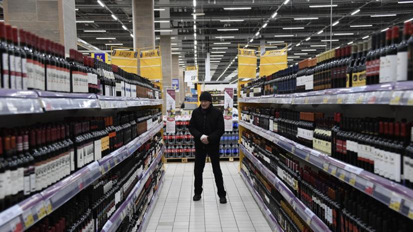 В России могут появиться спецмагазины по продаже алкоголя и табака