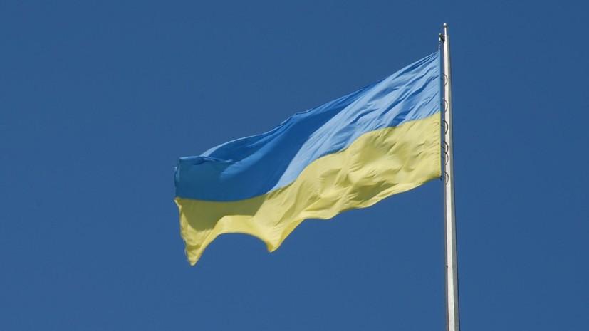 Эксперт оценил перспективы восстановления отношений между Россией и Украиной